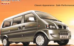 Mini Bus K 07