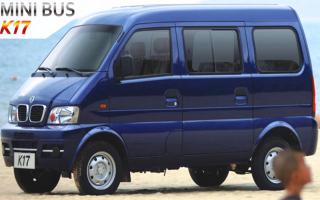 Mini Bus K17