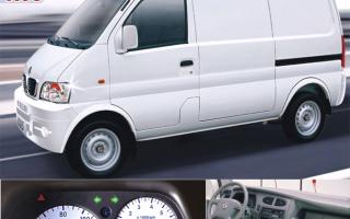 Mini Van K05