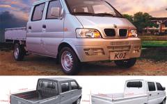 Mini truck K02