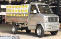 V21Mini Truck