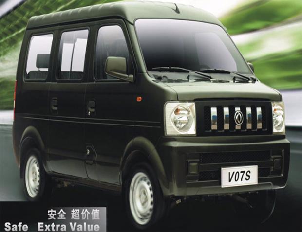 VO7 S Mini Bus