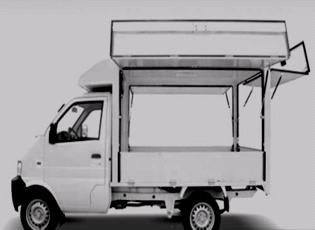 Vender Truck